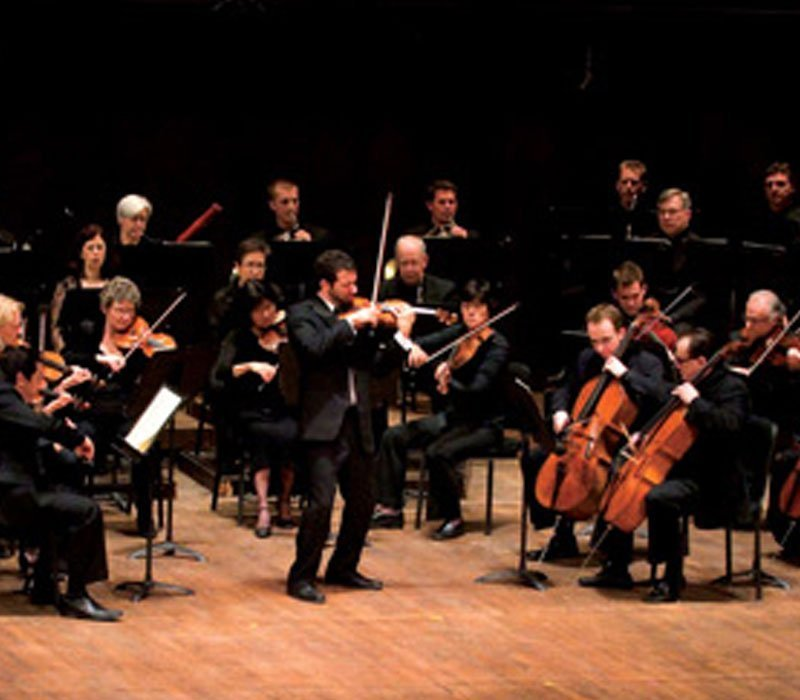 The Saint Paul Chamber Orchestra, The Hamm Building, Third Floor